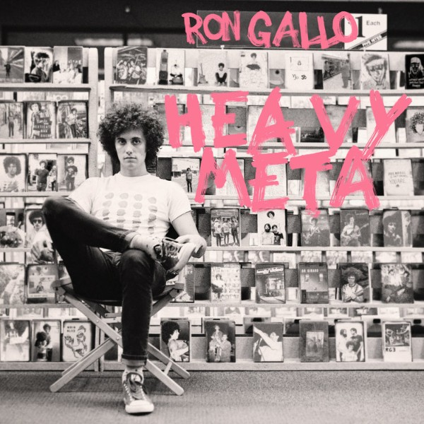 ron-gallo-2