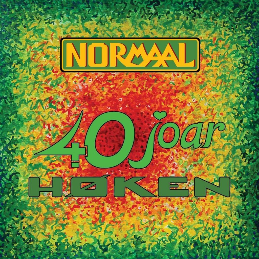 40 jarig jubileum normaal Normaal | OnTopOfMusic 40 jarig jubileum normaal